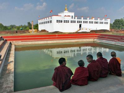 Lumbini: Birth Place of Lord Buddha